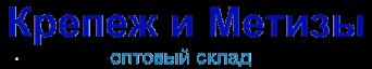 """ООО """"Дистрой"""""""