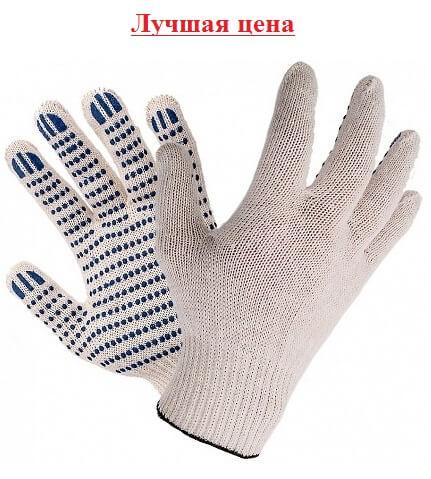 Перчатки ПВХ 4 нити от производителя