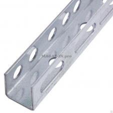 Монтажный профиль перфорированный П и U образной формы размер 30х30х30х2 длина 2000 мм