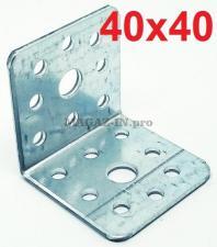 уголок крепежный перфорированный 40х40х40х2