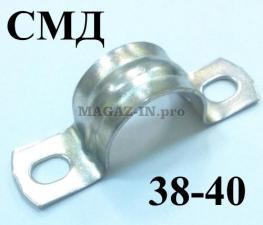 Скоба металлическая двухлапковая 38-40мм купить оптом в Спб