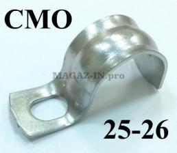 Скоба металлическая однолапковая 25-26мм купить оптом в СПб