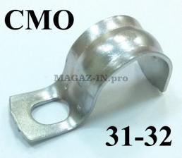 Скоба металлическая однолапковая 31-32мм купить в СПб