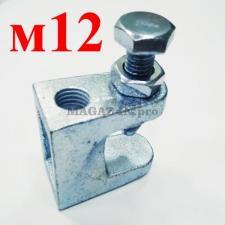 лучевой зажим для балок под шпильку м 12