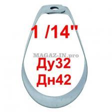 Хомут грушевидный 1 1/4 под трубу 32 и  40