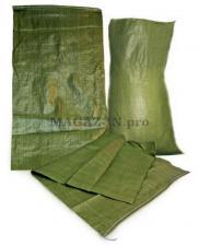 Мешок для мусора зеленый 95х55