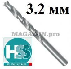Сверло по металлу 3,2 мм DIN 338 HSS-G HSS-Tools (Германия)