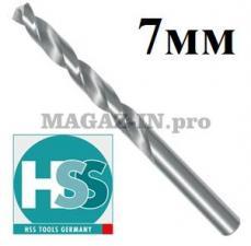 Сверло по металлу 7 мм DIN 338 HSS-G HSS-Tools (Германия)