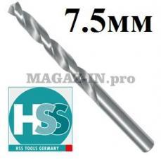 Сверло по металлу 7,5 мм DIN 338 HSS-G HSS-Tools (Германия)