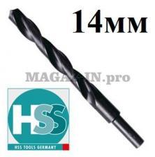 Сверло по металлу расточенное 14 мм DIN338 HSS-R HSS-Tools (Германия)