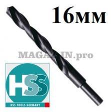 Сверло по металлу расточенное 16 мм DIN338 HSS-R HSS-Tools (Германия)
