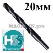Сверло по металлу расточенное 20 мм DIN338 HSS-R HSS-Tools (Германия)