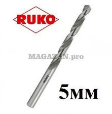Сверло по металлу 5 мм DIN338 HSS-G Ruko (Германия)