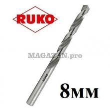 Сверло по металлу 8 мм DIN338 HSS-G Ruko (Германия)