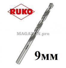 Сверло по металлу 9 мм DIN338 HSS-G Ruko (Германия)