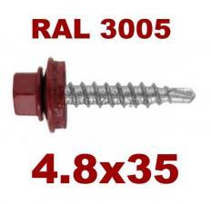 Цвет RAL 3005 винно-красный