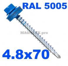 Цвет RAL 5005 сигнально-синий