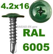 Цвет RAL 6005 зеленый мох