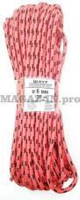 шнур полипропиленовый плетеный 6 мм с сердечником общего назначения