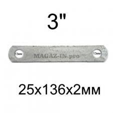 прижимная пластина металлическая для хомут-скобы 3