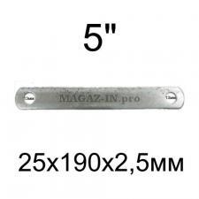прижимная пластина металлическая для хомут-скобы 5