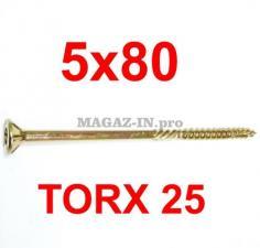 саморез конструкционный по дереву TORX 5х80