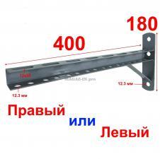 кронштейн п-образный окрашенный в серый цвет с опорой для кондиционеров и коммуникаций 400х180