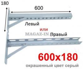 кронштейн консольный с опорой 600х180 окрашенный цвет серый