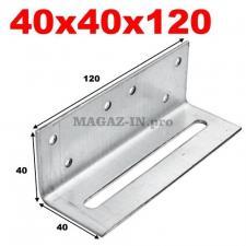 Уголок скользящий крепежный 40х40х120