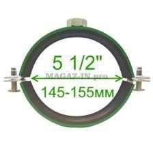 сантехнический хомут с гайкой для труб 5 1/2 для труб с наружным диаметром 150 мм