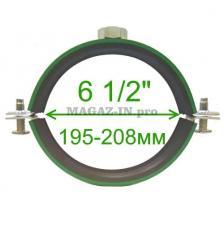 сантехнический хомут с гайкой и прокладкой 6 1/2 подходит для труб 200 мм
