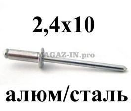 алюминий сталь дин 7337 со стандартным бортиком